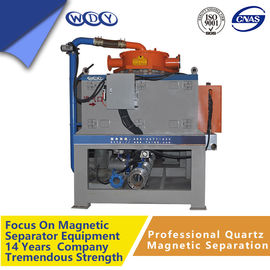 Nanoparticles Magnetic Separation Equipment 380v Wet High Intensity Magnetic Separator